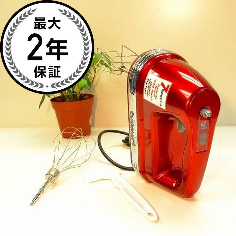 クイジナート ハンドミキサー 7段階切替 メタリックレッド 赤Cuisinart Power Advantage 7-Speed Hand Mixer HM-70MR