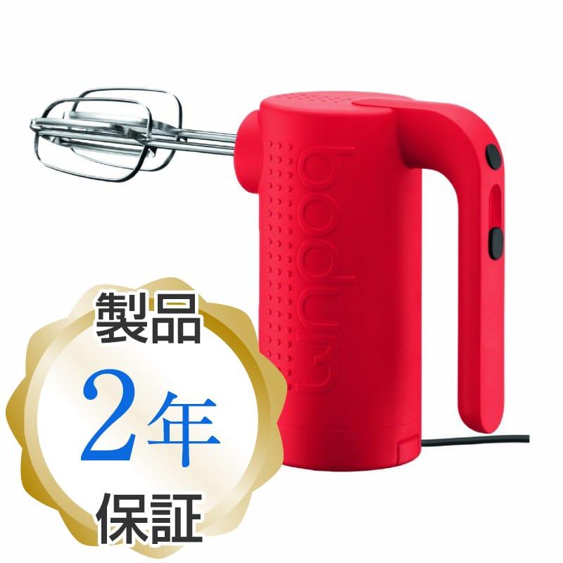 ボダム ビストロ エレクトリック 5段階 ハンドミキサー レッド Bodum Bistro Electric 5 Speed Hand Mixer (Red)