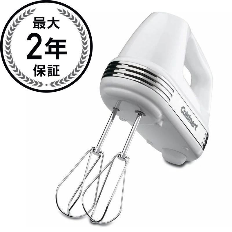 クイジナート ハンドミキサー スピード7段階切替 ホワイト 白Cuisinart Power Advantage 7-Speed Hand Mixer HM-70 White 家電