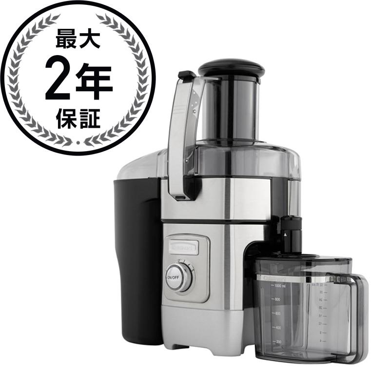 クイジナート ジューサー Cuisinart CJE-1000 1000-Watt 5-Speed Juice Extractor 家電