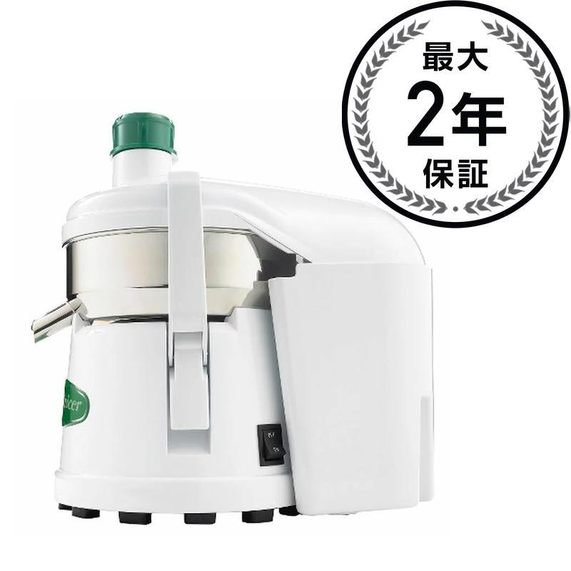 オメガ ジューサー 健康野菜ジュースOmega 4000 Continuous Pulp-Ejection Juicer 家電