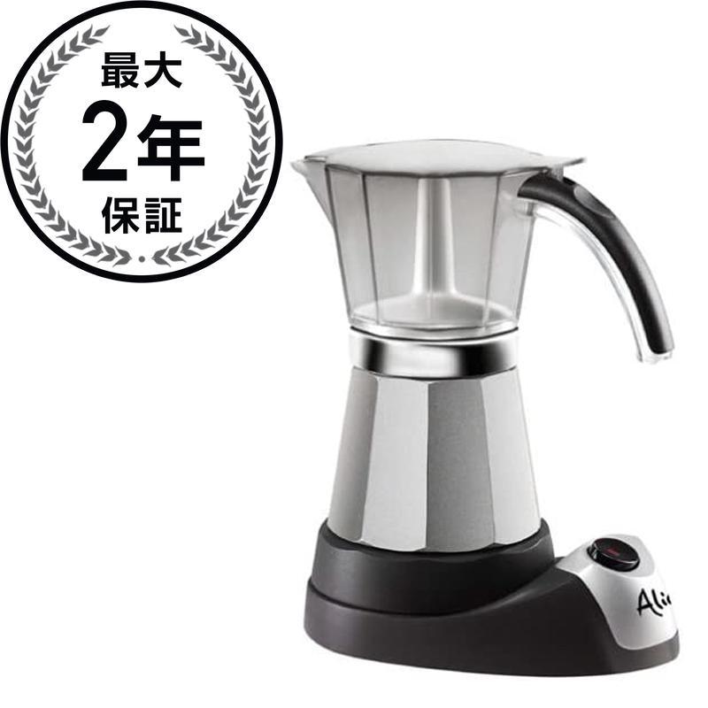デロンギ エスプレッソコーヒーメーカー モカDeLonghi EMK6 Alicia Electric Moka Espresso Coffee Maker 家電