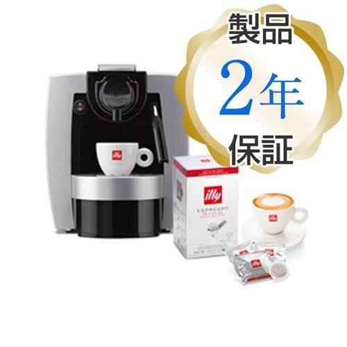 イリー POD1 エスプレッソマシーンシルバー illy Mitaca POD1 Espresso Machine Silver 家電