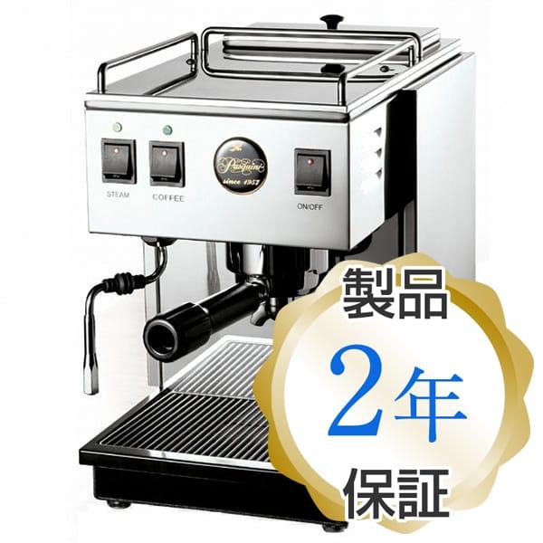 エスプレッソマシン 業務品質 パスクィーニ リヴィエッタ カプチーノ Pasquini Livietta Espresso Machine 家電