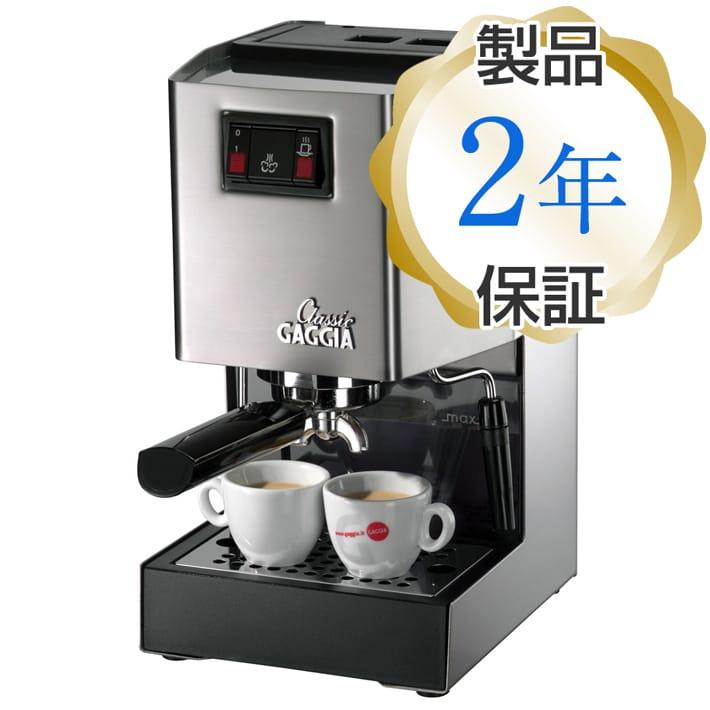 ガジア クラシック セミオート コーヒー/エスプレッソマシン Gaggia Classic Espresso Machine 14101 家電