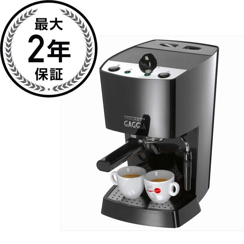 ガジア エスプレッソ ピュア セミオートマチィック コーヒー/エスプレッソマシーン カプチーノ ブラック 黒 Gaggia 102532 Espresso-Pure Semi-Automatic Espresso Machine, Black 12600【ホワイトデー】 家電