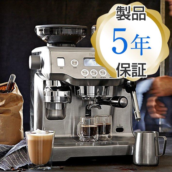 ブレビル 本格セミオートマチックエスプレッソマシーン 豆挽き付 オラクルBreville BES980XL Dual Boiler Semi Automatic Espresso Machine Oracle【日本語説明書付】