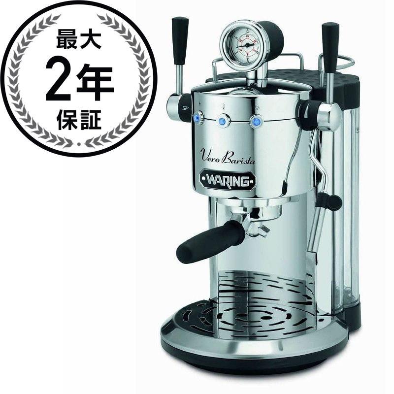 ワーリング エスプレッソメーカー カプチーノWaring Pro ES1500 Professional Espresso Maker 家電