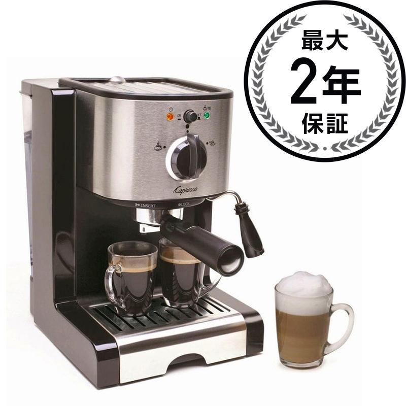 カプレッソ エスプレッソ カプチーノマシーン 116.04 Capresso EC100 Pump Espresso and Cappuccino Machine 家電