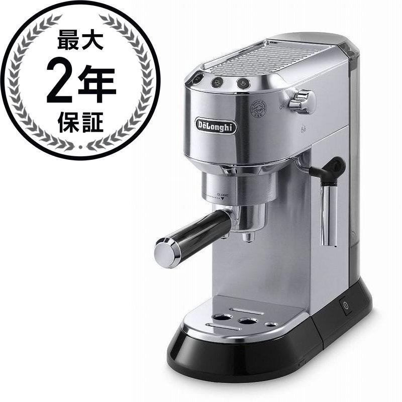 デロンギ エスプレッソマシーン カプチーノDe'Longhi EC680 Dedica 15-Bar Pump Espresso Machine