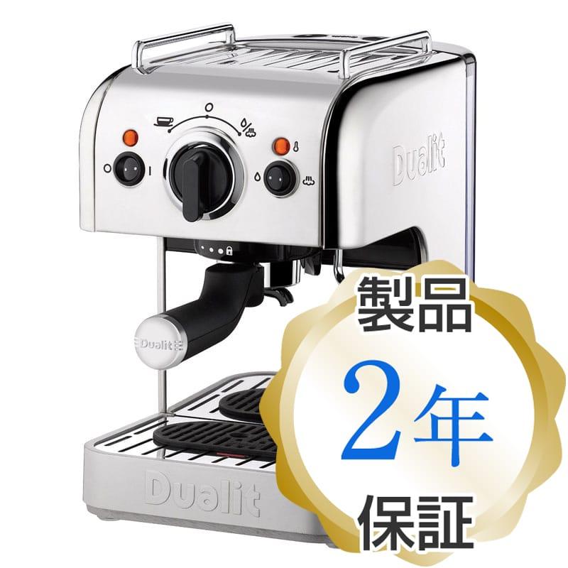 デュアリット エスプレッソマシーン NXアダプター付Dualit 3-in-1 Espresso Machine with Bonus NX Adapter 家電