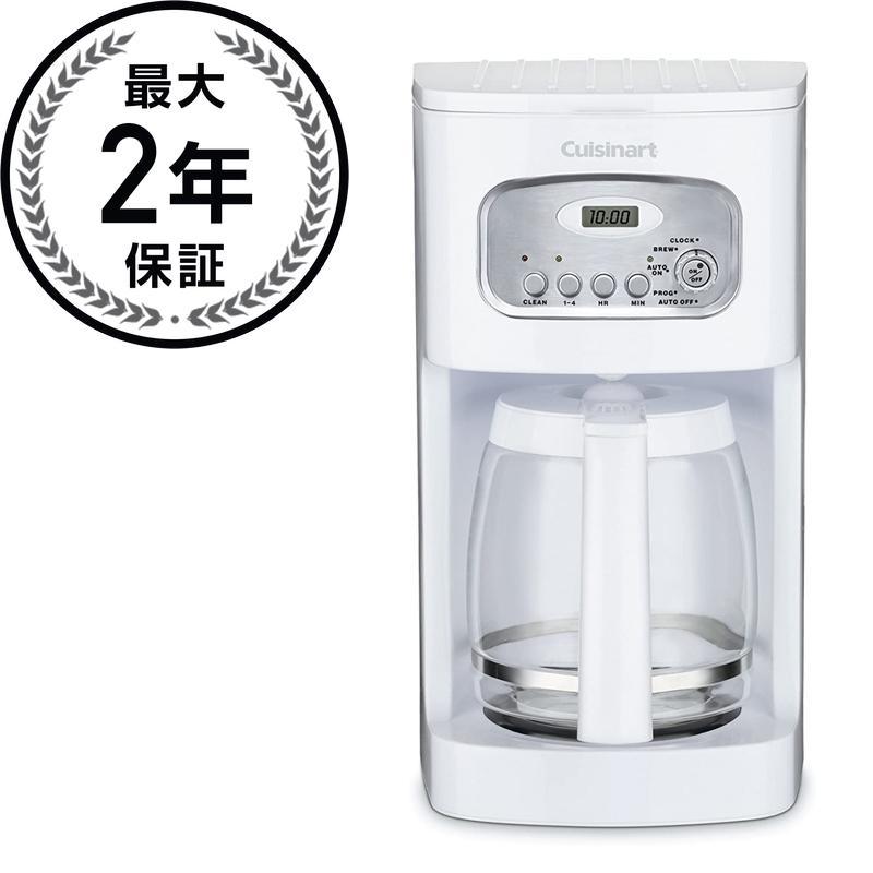 クイジナートコーヒーメーカー 12カップ タイマー付Cuisinart DCC-1100 12-Cup Programmable Coffeemaker 家電