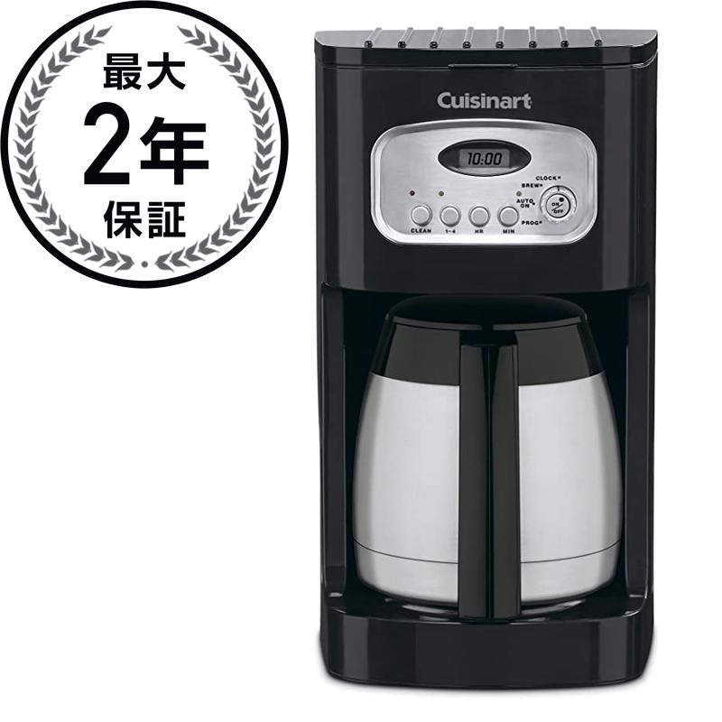 60Hz地域限定クイジナートコーヒーメーカー 魔法瓶 10カップ タイマー付Cuisinart DCC-1150 Thermal 10-Cup Programmable Coffee Maker 家電