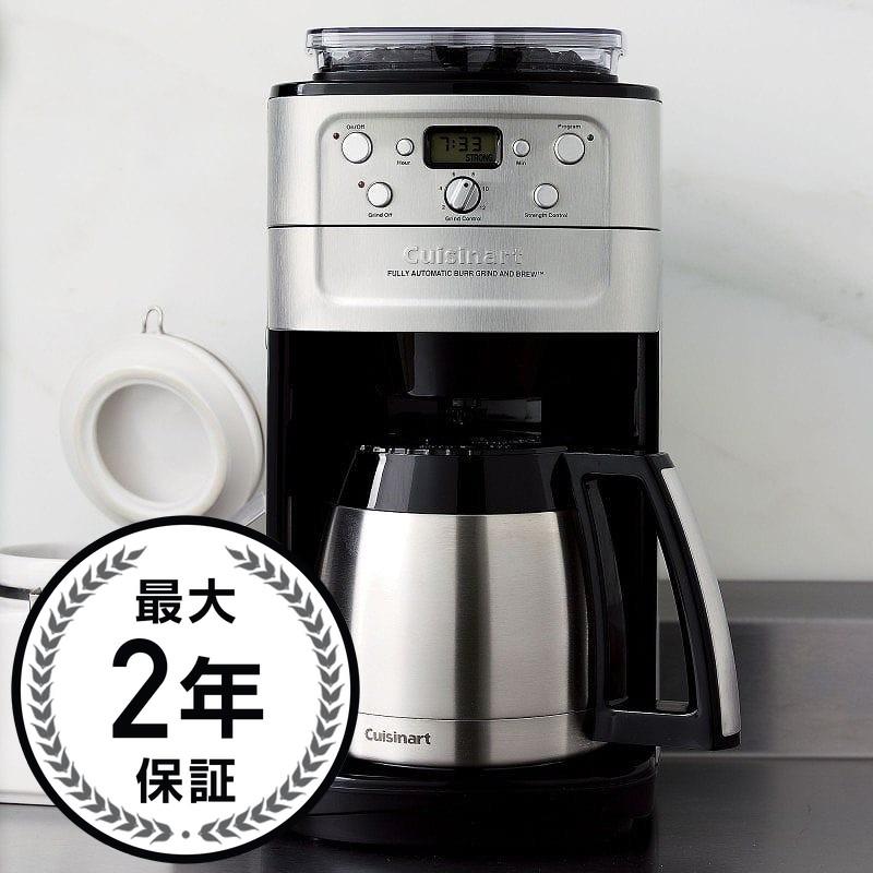 クイジナート コーヒーメーカー 豆挽き付 12カップCuisinart DGB-900BC Grind & brew Thermal 12-Cup Automatic Coffeemaker,Brushed Stainless Black 家電