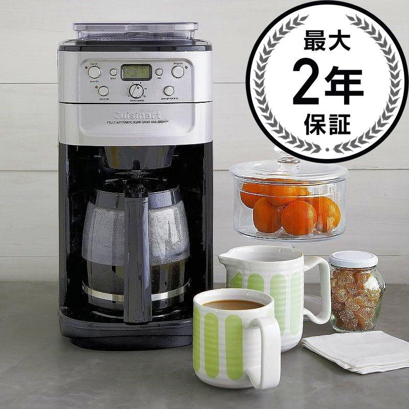 クイジナート タイマー&豆ひき付コーヒーメーカー 12カップ ガラスカラフェ Cuisinart DGB-700BC Grind & Brew 12-Cup Automatic Coffeemaker 家電