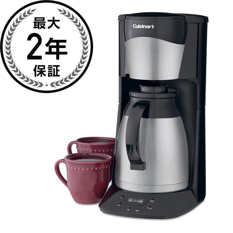 クイジナート ステンレスカラフェ コーヒーメーカー 黒 12カップ Cuisinart 12-Cup Programmable Thermal Coffeemaker - Black DTC-975BKN 家電