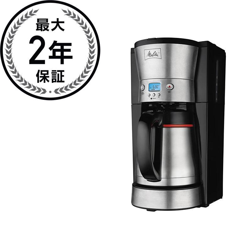 60Hz地域限定メリタ 46894 コーヒーメーカーMelitta 46894 10-Cup Thermal Coffeemaker