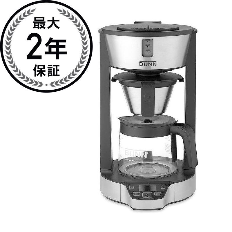 バン フェーズ ブリュー 8カップ ガラスカラフェ ホーム コーヒーメーカーBunn Phase Brew Coffee Maker with Glass Carafe