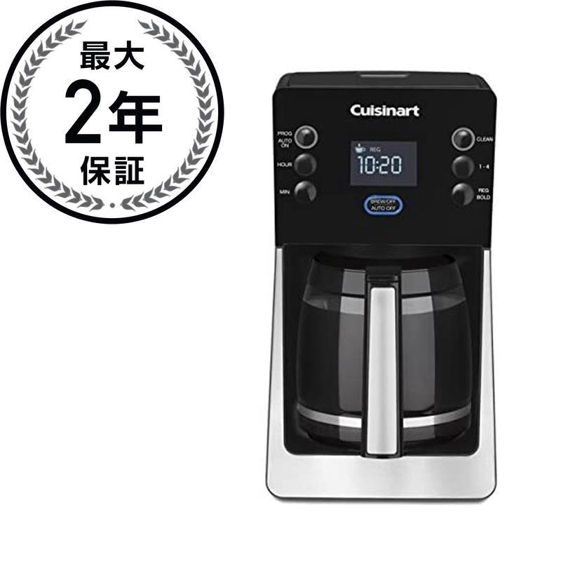 クイジナート 14カップ ガラス製カラフェ タイマー付コーヒーメーカー ブラック Cuisinart DCC-2800 Perfec Temp 14-Cup Programmable Coffeemaker Black 家電
