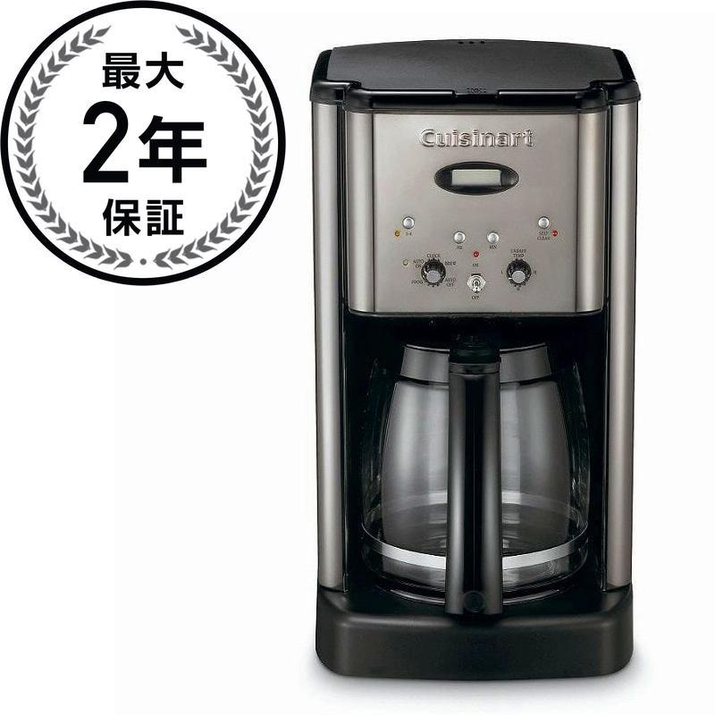 クイジナートコーヒーメーカー 12カップ タイマー付 ブラッククロム Cuisinart DCC-1200BCH 12-Cup Brew Central Coffeemaker Black Chrome 家電