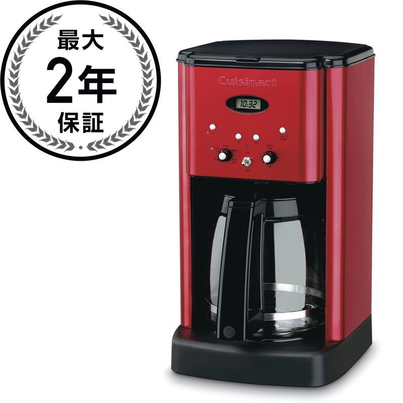 クイジナートコーヒーメーカー 12カップ タイマー付 メタルレッド Cuisinart DCC-1200MR 12-Cup Brew Central Coffeemaker Metallic Red 家電