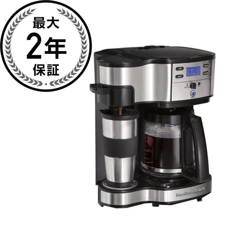ハミルトンビーチ コーヒーメーカーHamilton Beach 49980Z Two Way Brewer Single Serve and 12-cup Coffee Maker 家電