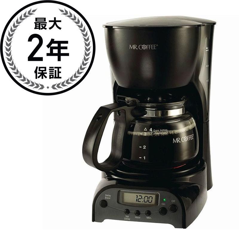 ミスターコーヒー タイマー付コーヒーメーカー Mr. Coffee Programmable Coffeemakers DRX5-NP 家電