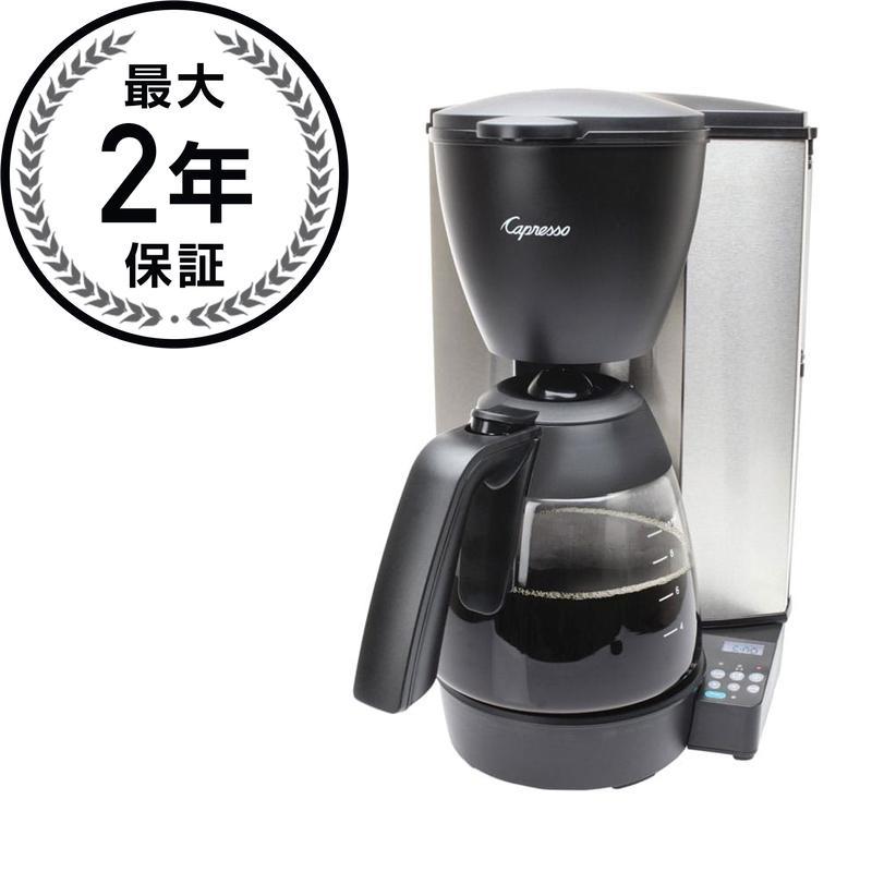 カプレッソ デジタルコーヒーメーカー ステンレス製 Capresso 484.05 MG600 Plus 10-Cup Programmable Coffee Maker with Glass Carafe 家電