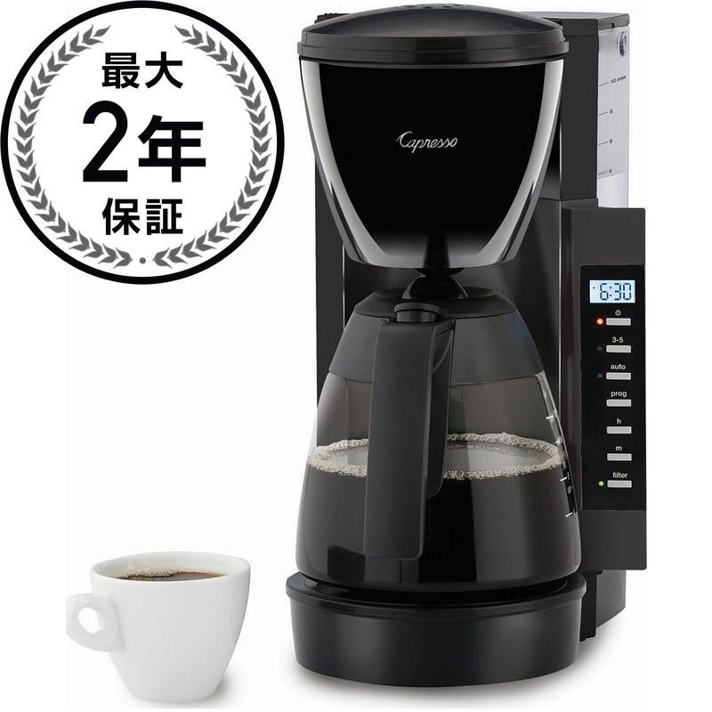 カプレッソ デジタルコーヒーメーカー ブラック Capresso CM200 10-Cup Programmable Coffee Maker, Black 家電