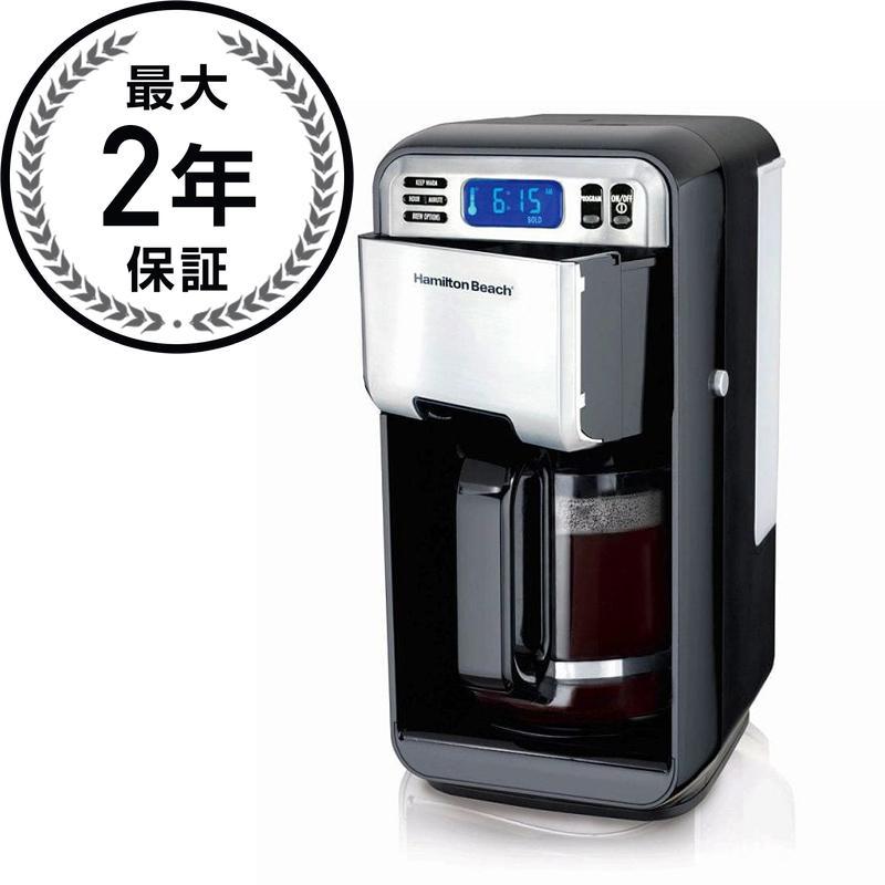 ハミルトンビーチ デジタルコーヒーメーカー 12カップ ステンレススチールHamilton Beach 46201 12 Cup Digital Coffeemaker, Stainless Steel 家電