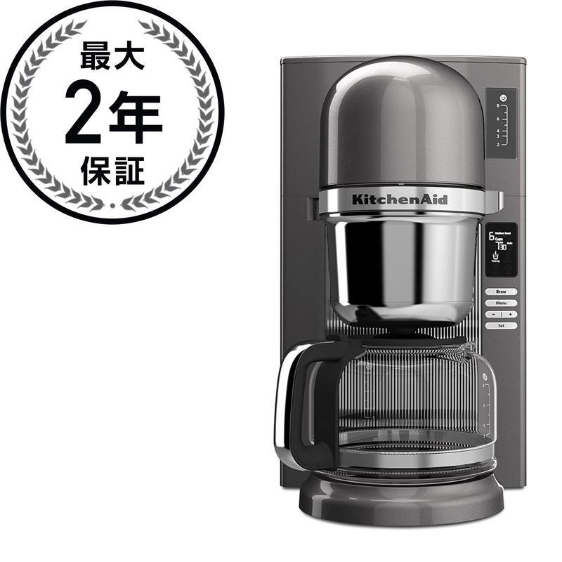 キッチンエイド 家電 コーヒーブリュワー Coffee コーヒーメーカー KitchenAid Pour-Over Coffee Brewer Brewer 家電, 紙おむつドットコム:e8e0e722 --- sunward.msk.ru