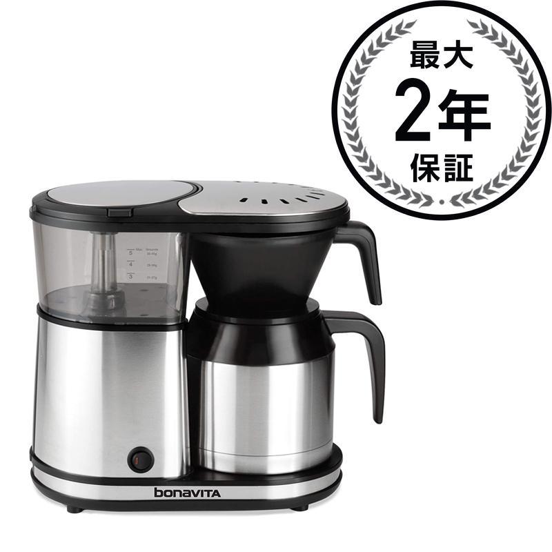 ボナビータ 5カップ デジタルブリューワー コーヒーメーカー Bonavita 5-Cup Digital Brewer with Stainless-Steel Carafe 家電