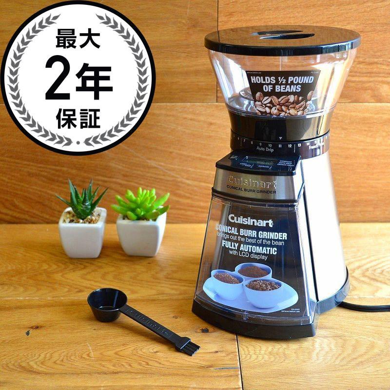 クイジナート 電動コーヒーミル 豆挽き Cuisinart CBM-18 Programmable Burr Mill 家電