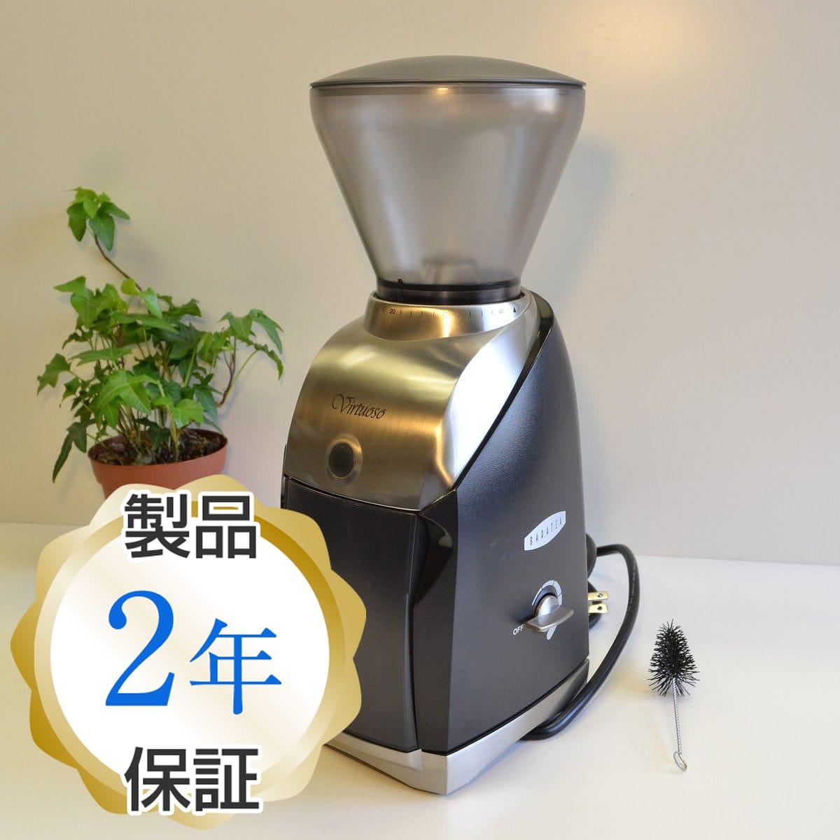 バラッツァ・バー コーヒーミル(グラインダー) 豆ひき 豆挽きBaratza Virtuoso Coffee Grinder 586 家電