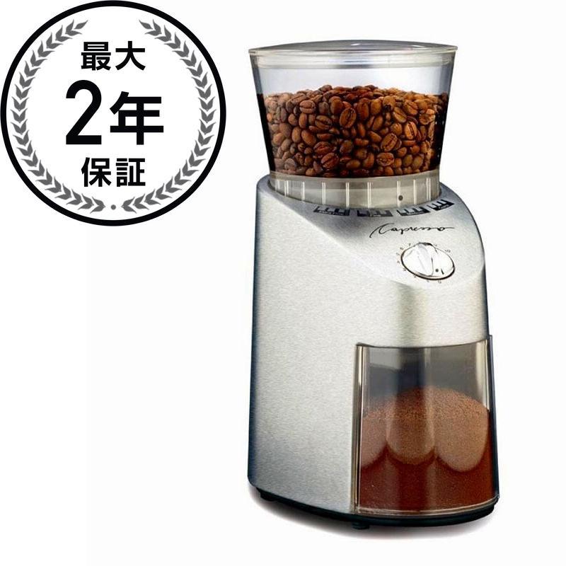 カプレッソ インフィニティ コーヒーグラインダー コーヒーミル ステンレス Capresso 565.05 Infinity Burr Grinder, Stainless Steel 豆挽き 電動コーヒーミル 家電