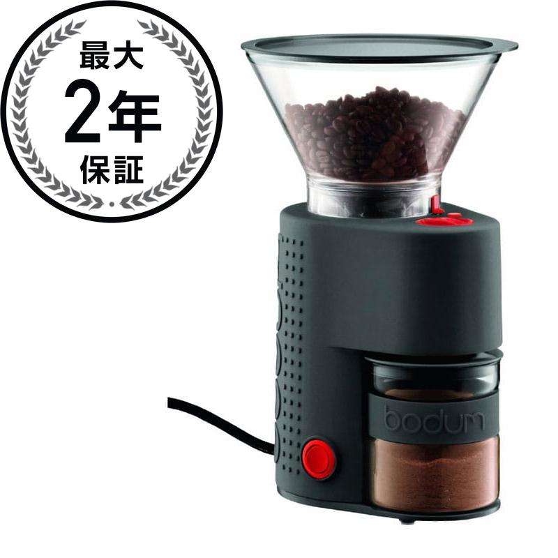 ボダム ビストロ 電気コーヒーグラインダー コーヒーミル 豆挽き ブラックBodum Bistro Electric Burr Coffee Grinder, Black 家電