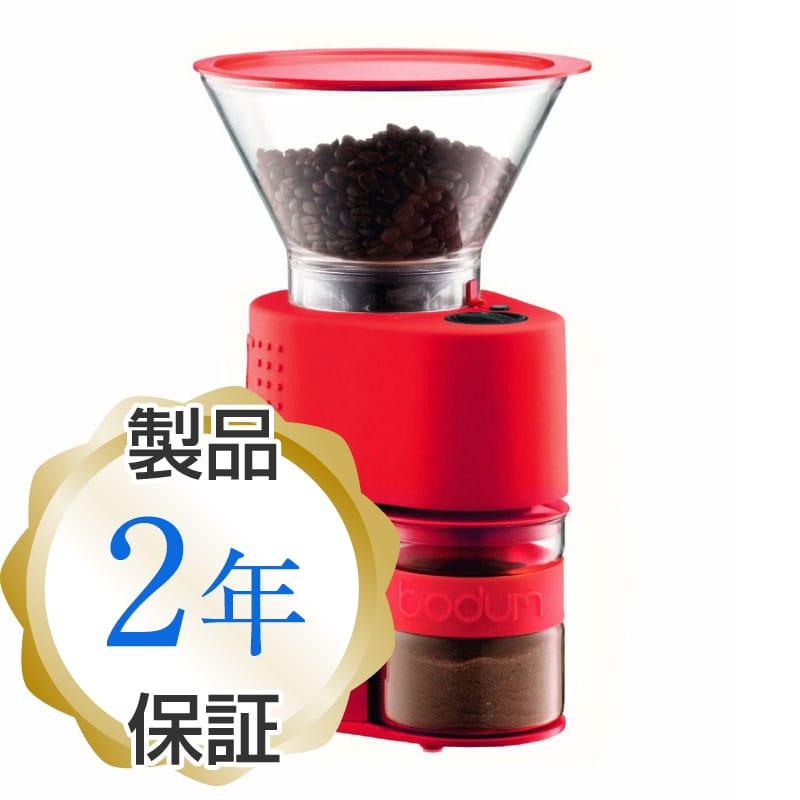 ボダム ビストロ 電気コーヒーグラインダー コーヒーミル 豆挽き レッドBodum Bistro Electric Burr Coffee Grinder, Red 家電