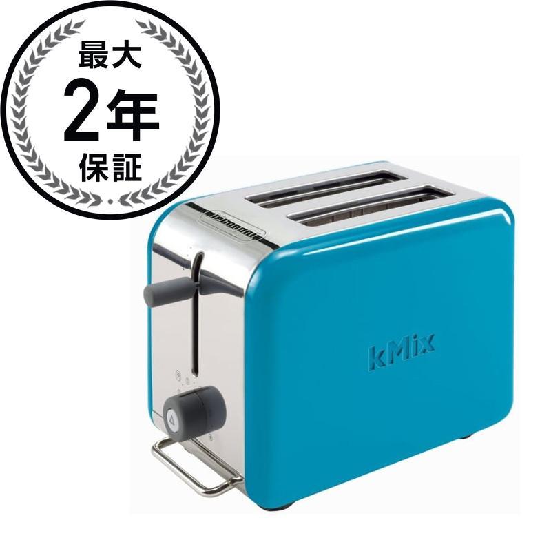 デロンギ トースター 2枚焼 ブルーDeLonghi Kmix 2-Slice Toaster Blue DTT02BL