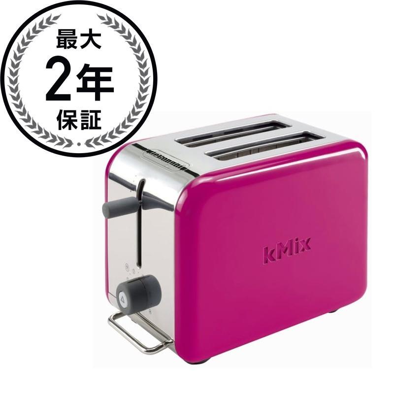デロンギ トースター 2枚焼 マゼンタDeLonghi Kmix 2-Slice Toaster Magenta DTT02MA