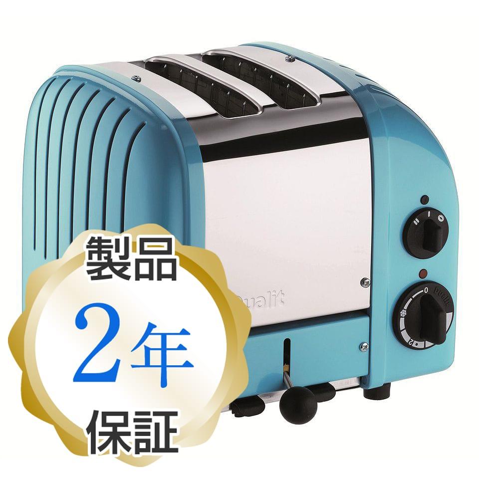 デュアリット ニュージェネレーション トースター(2枚焼き) アジュールブルーDualit Azure-Blue NewGen 2-Slice Toaster