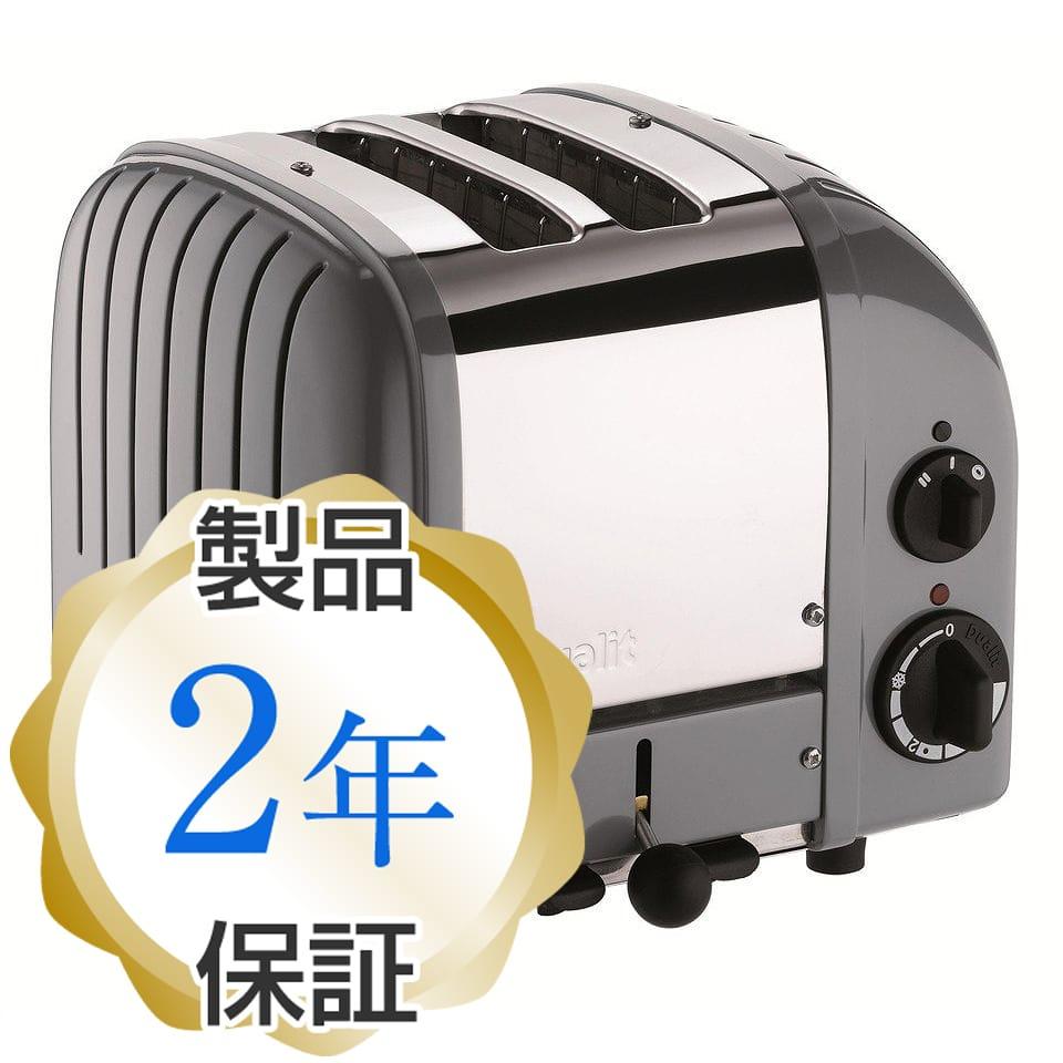 デュアリット ニュージェネレーション NewGen 2-Sllice トースター(2枚焼き) コビーグレー Cobble-Gray Dualit Cobble-Gray NewGen 2-Sllice Toaster 家電, DIGIREX:5bae80f5 --- sunward.msk.ru