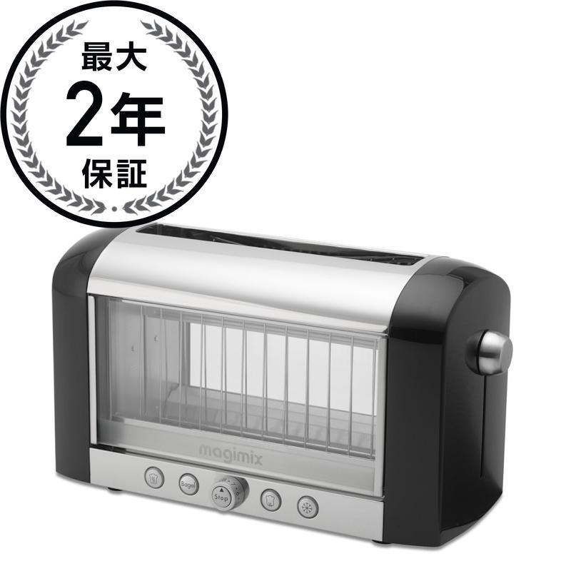 マジミックス ビジョンクリアトースター 2枚焼き ウイリアムズソノマ ブラックMagimix Colored Vision Toaster