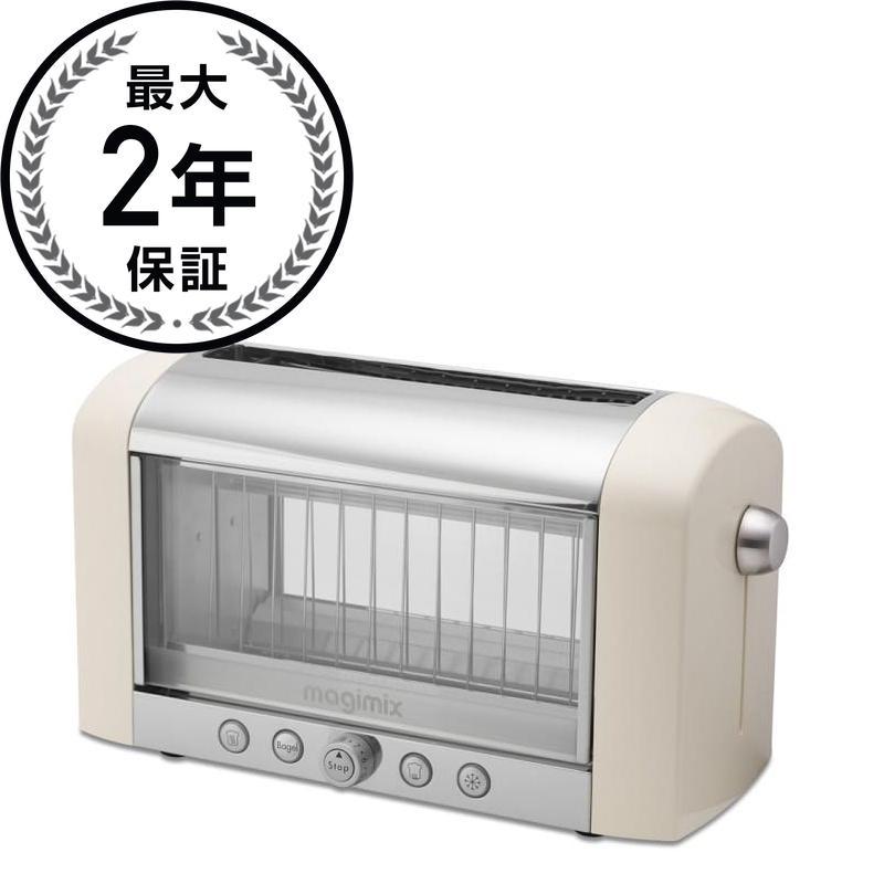 マジミックス ビジョンクリアトースター 2枚焼き アーモンドクリーム Magimix Colored Vision Toaster 家電
