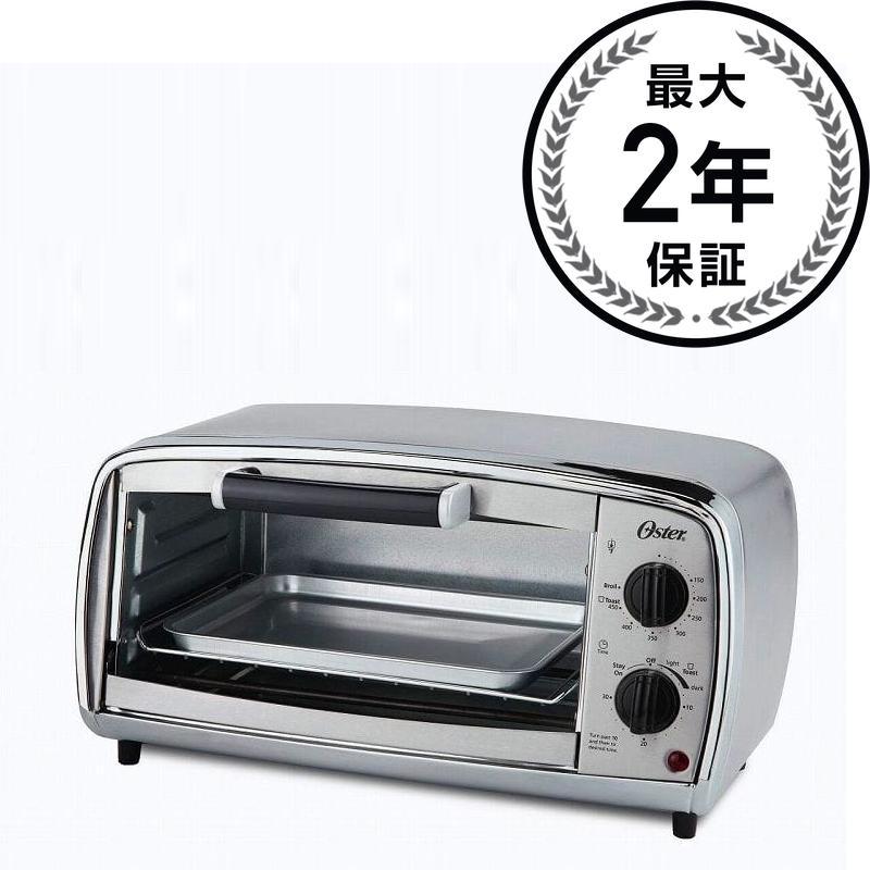 オスター オーブントースター 4スライス ステンレス Oster TSSTTVVGS1 4-Slice Toaster Oven, Stainless Steel 家電