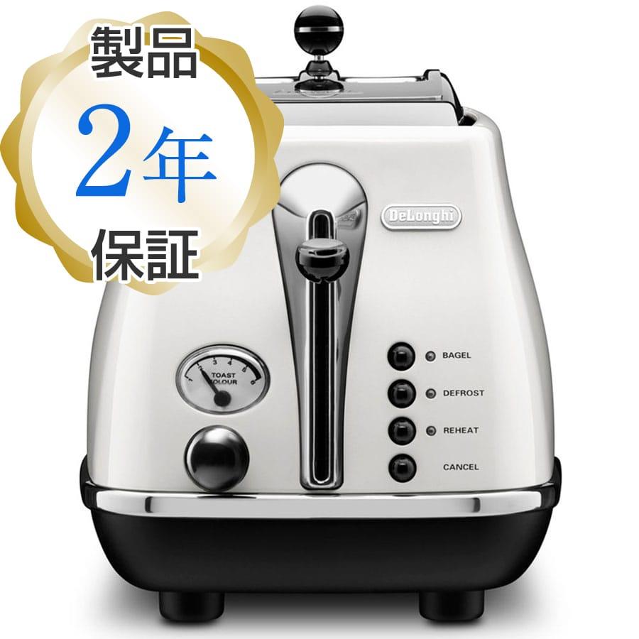 デロンギ トースター 2枚焼き 白 黒 赤De'Longhi CTO2003BK 2-Slice Toaster