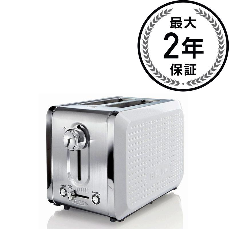 ドットコレクション トースター 2枚焼き 7色 BELLA 13701 Dots Collection 2-Slice Toaster 家電