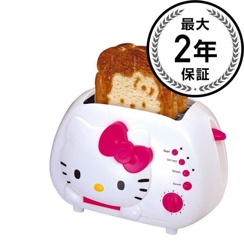 ハローキティ 2枚焼きワイドスロットトースターHello Kitty 2-Slice Wide Slot Toaster With Cool Touch Exterior