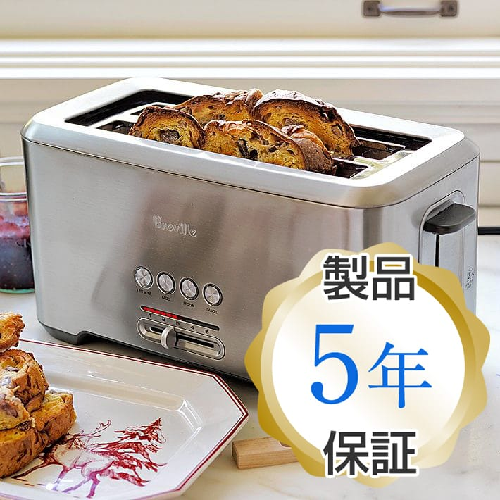ブレビル ビットモア 4枚焼きトースターBreville Bit More™ Toaster, Long Slot 4-Slice BTA730XL