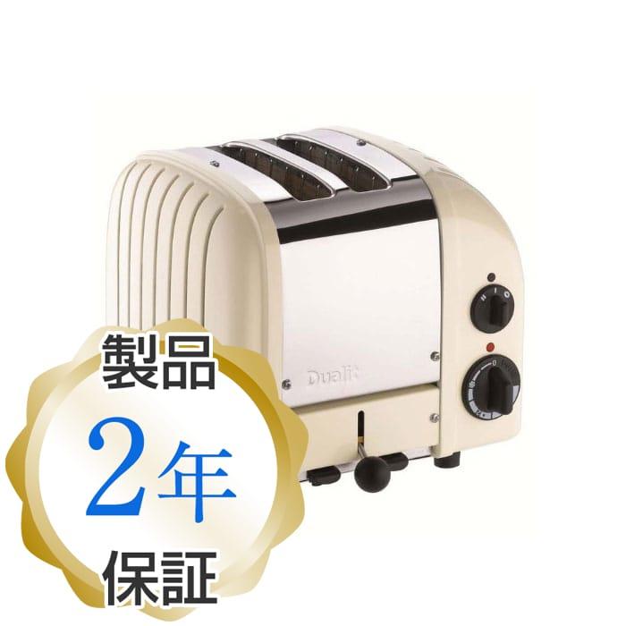 デュアリット 2枚焼き クラシックトースター キャンバスホワイトDualit 2 Slice Classic Toaster, Canvas White