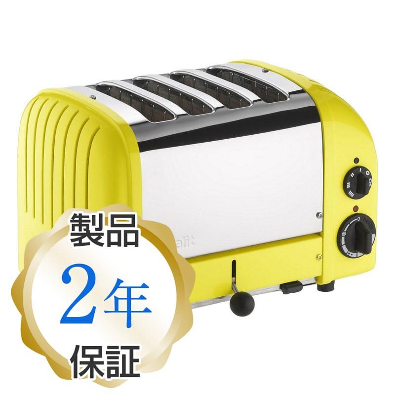 デュアリット 4枚焼きクラシックトースター シトラスイエローDualit 4 Slice Classic Toaster, Citrus Yellow
